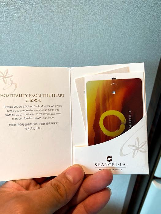 Shangri la Key Card