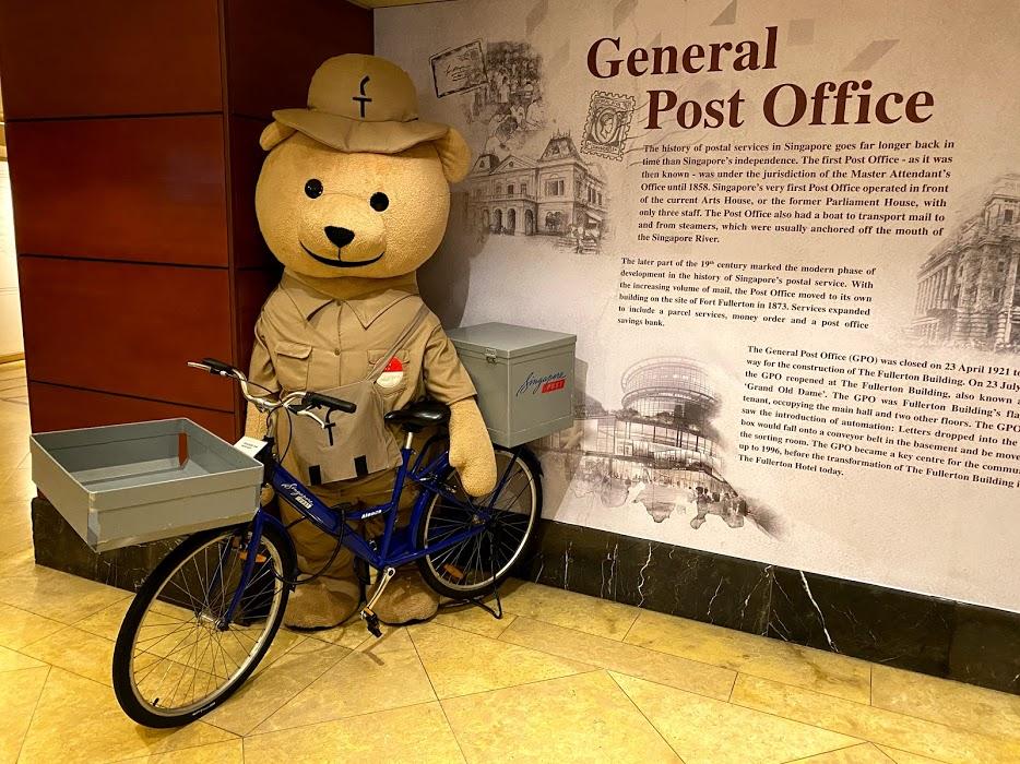 The Fullerton Hotel post bear