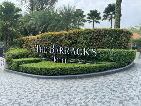 Barracks banner